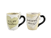 Young's 2 Piece Ceramic Good Morning and Hello Mug Set, 5""