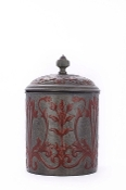 "7"" x 7"" Art Nouveau Cookie Jar with Fresh Seal Cover, 4Quarts"