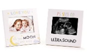 Be My Baby, As Seen on Ultra Sound Baby Photo Frame